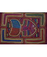 Vintage Kuna Traditional Mola Hand Stitched Applique Parrot Fish Folk Ar... - $56.99