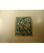 1901 France Levant overwrite 1 Piaster Type Mouchon 25c Blue Stamp - $14.33