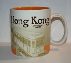 Starbucks Global Icon Series - 16oz. Mug - Hong Kong - $50.00