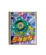 Beyblade G Revolution - Dracel S (A-4) Official Goods 00's Limitieddition - $34.58