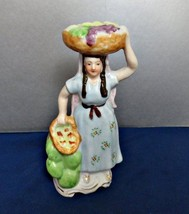 Woman with Basket Figurine Made in Japan - $17.75