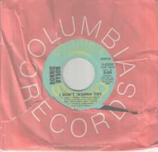 Ronnie Dyson I Don't Wanna Cry Radio Station Copy 45-rpm Record - $7.99