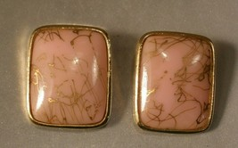 Vintage Schiaparelli Gold Drizzle Clip On Earrings - $30.00
