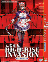 HIGH-RISE INVASION VOL.1-12 END [ENGLISH DUBBED] REGION ALL SHIP FROM USA