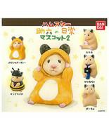 Hamster Daily Life SUKEROKU Mini Figure Collection 2 - Complete Set of 5 - $31.90