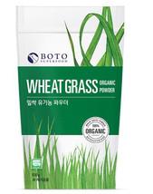 Natural 100% Wheatgrass Organic Powder Deit Digestive Relief Chlorophyll 100g - $24.92