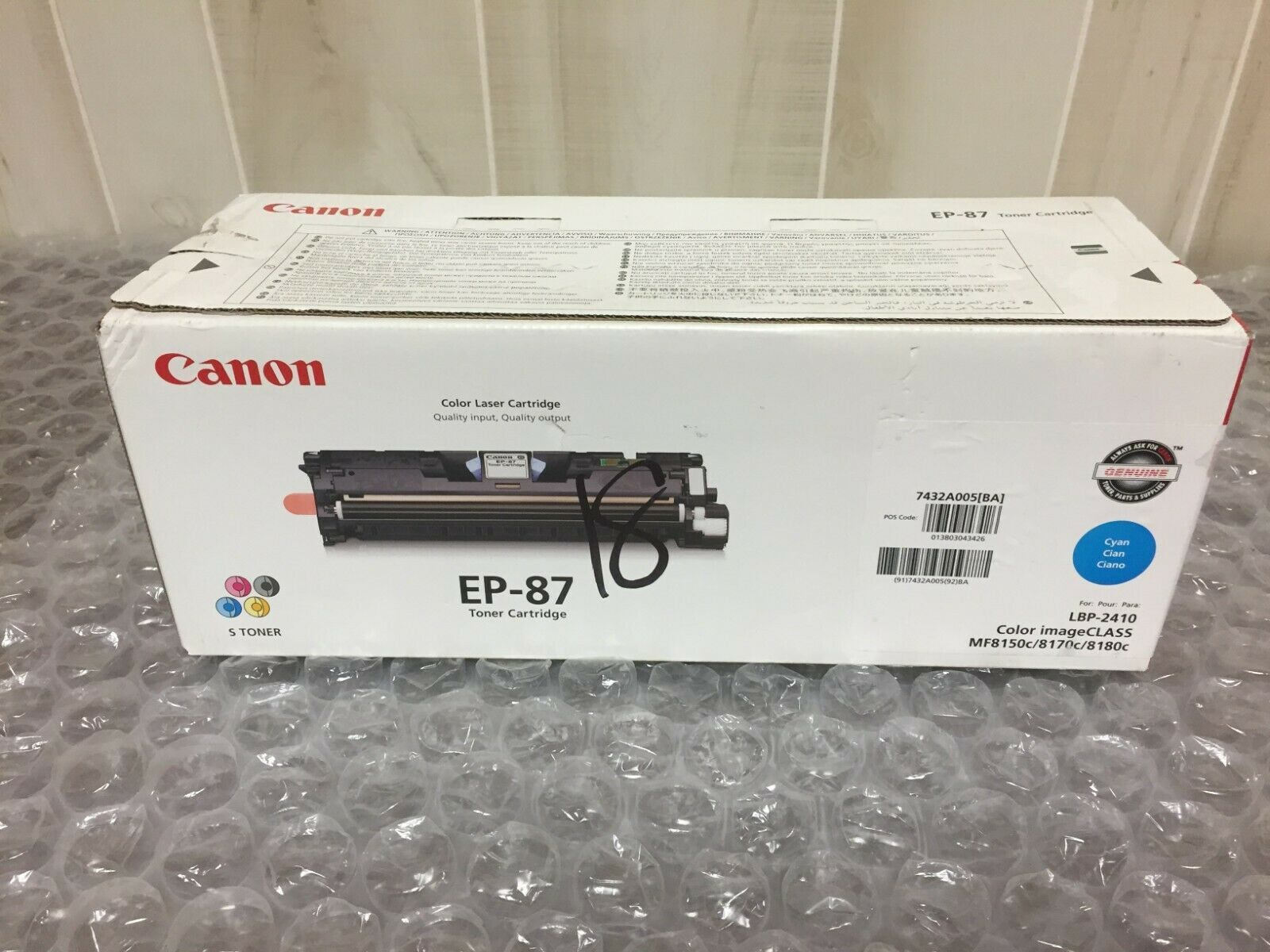 Primary image for Canon EP-87 Toner Cartridge Cyan LBP-2410 Color imageCLASS MF8150c/8170c/8180c