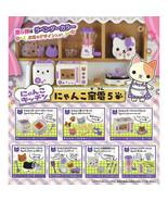 Nyanko KitchenCat-Themed Cooking Set Version 5 Mini Collection - $11.99