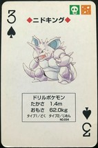 Nidoking 1996 Pokemon Card Green playing card poker card Rare BGS From JP - $49.99