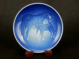 "Bing & Grondahl 6"" Mother's Day Plate, 1972, Mother Horse & Colt, #PLT-28B - $6.81"