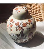 Oriental vase canister round container with lid brown Ginger Jar Decorat... - $25.00
