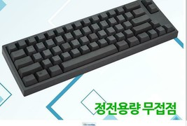 Leopold FC660C SILENT Electrostatic Capacitive Topre Switch Keyboard PBT Korean image 2