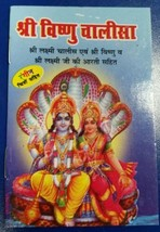 Shiri Vishnu Chalisa pocket book Poojan includes Lakshmi Chalisa Aarti P... - $4.51