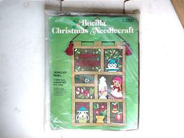 "Buculla Christmas Shadow Box ""Jeweled Panel  #2031 - $16.99"