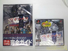 Atlus Persona 2 Sin First Edition Slps-02100 Playstation Software - $142.62