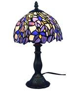 "Amora Lighting AM1076TL08 Tiffany Style Iris 15"" Tall Table Lamp w/ Viol... - $68.00"