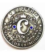 Russian national emblem Sergei pretty home decoration - ₹833.87 INR