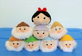 Snow White & The Seven Dwarfs Tsum Tsum Mini Plush Disney Store Complete Set 8 - $95.90