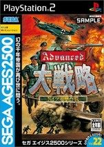 Advanced Daisenryaku SEGA AGES PS2 Import Japan - $98.80