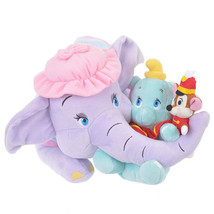 Disney Store Japan Plush Dumbo Jumbo Timothy Hug & Smile Doll - $107.91