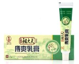 Nt hua tuo powerful internal hemorrhoids piles external fissure cream wholesale l3 thumb155 crop