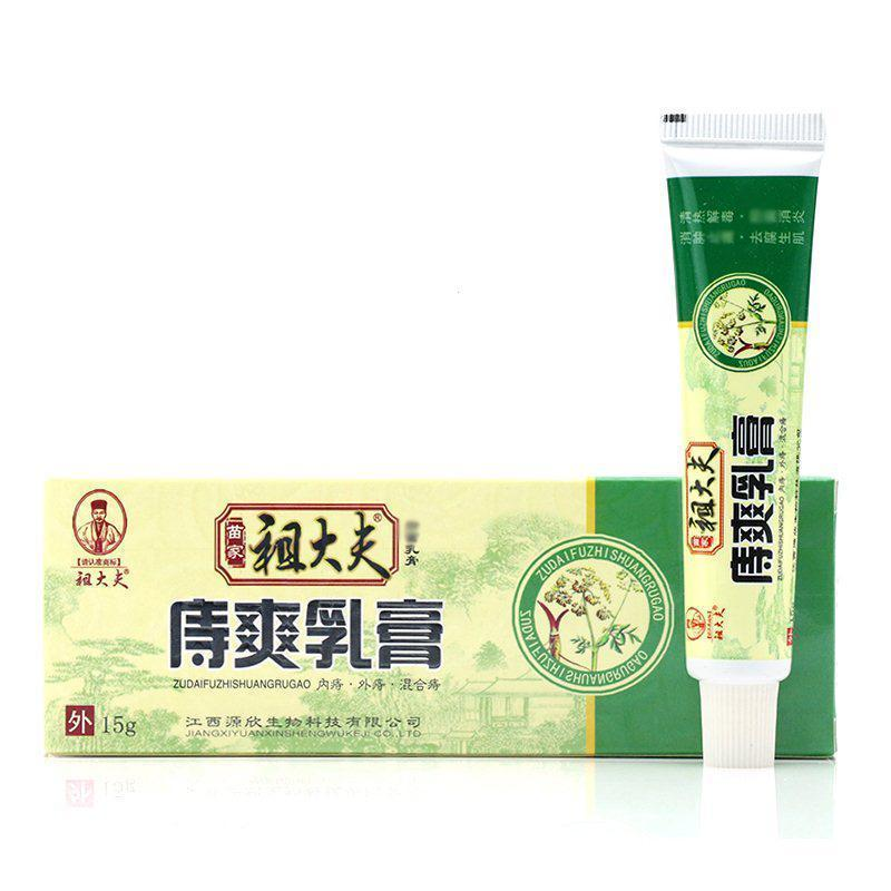 Rrhoids ointment hua tuo powerful internal hemorrhoids piles external fissure cream wholesale l3