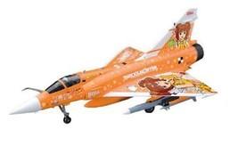 Hasegawa 1/48 Mirage 2000 The Idolmaster Yayoi Takatsuki Model Kit NEW J... - $75.77