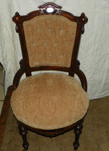 Walnut Carved Victorian Sidechair / Parlor Chair  (SC67) - $699.00