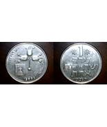 1969 Israeli 1 Lira World Coin - Israel - $2.99