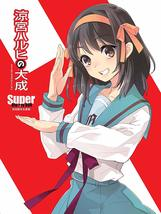 Suzumiya Haruhi no Taisei Super Blu-ray BOX English Subtitles Limited Release - $200.00