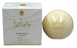 CHRISTIAN DIOR J'ADORE SILKY SOAP 150 G/5.2 OZ. NIB - $39.11