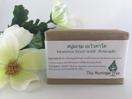 Leaves of Hope Moringa Soap with Avocado - Handmade, Natural Ingredients - $6.95