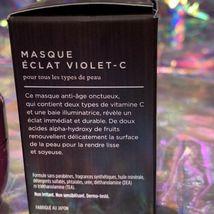 Tatcha Violet C Radiance Mask Travel 10mL Beautyberry Dual Vitamin C Potent! image 4