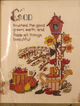 Candamar Counted Cross Stitch Kit God Touched Reflections For The Heart ... - $20.40