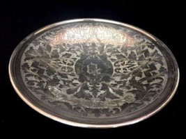 Antique Victorian Homan Quadruple Silverplate Compote Card Receiver Bowl... - $28.01