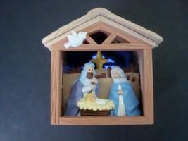 Three Dimensional Nativity Ornament - $5.49