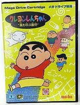 Crayon Shin-chan MD Import Japan GAME Mega Drive SEGA GENESIS - $38.06