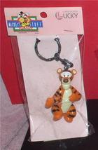 Disney Tigger from Winnie the Pooh  Figurine  key chain made of PVC Mint - $19.33