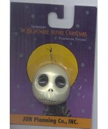 Nightmare Before Christmas Jack Magnet Japan June Planning - $16.44