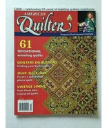 American Quilter Official Magazine Of The American Quilters Society July... - $4.93