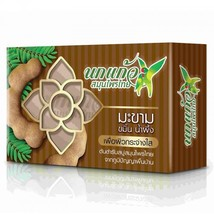 Parrot Herbal Soap Bar Tamarind Mix Turmeric And Honey 75 G. - $10.00