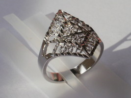 14k White Gold Overlay Filigree Ring  - $13.49