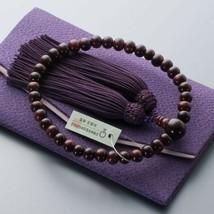 Buddhist Rosary Mala Juzu Prayer beads Japan Kyoto Shitan Rosewood Pouch - $82.87