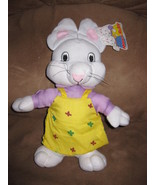 "RUBY from MAX RUBY Brand New Licensed Plush Stuffed Animal Tags 14"" Suga... - $9.99"