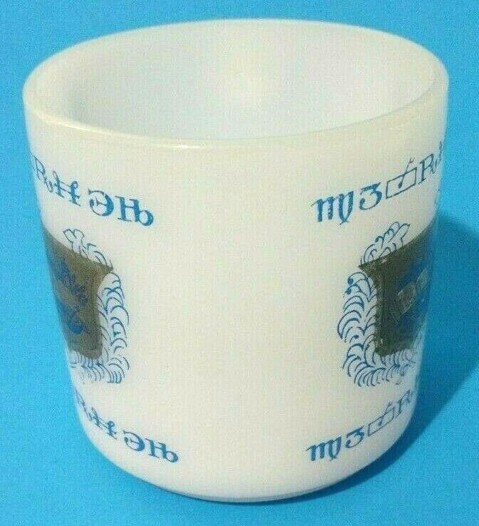 Fire King Apothecary Coffee Cup Mug White Glass Pharmacist Mortar Pestle Rx