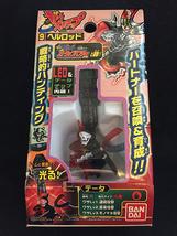 Bandai 2006 Treasure Gaust Strap Gaustrap 9 Heruroddo Figure Digivice Digimon JP - $14.99