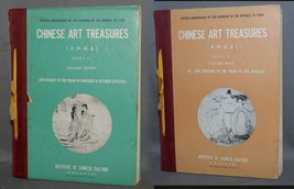 CHINESE ART TREASURES BY INSTITUTE OF CHINESE CULTURE! -7 VOLUMES -  MUS... - $123.75