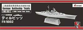*Fly Hawk model 1/2000 German Navy battleship Tirupittsu Plastic - $29.36