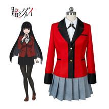 Kakegurui-Compulsive Gambler Yumeko Jabami Mary Saotome Cosplay Costume ... - $47.99