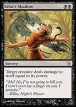 MTG x4 Kiku's Shadow (Saviors of Kamigawa) MINT+BONUS! - $1.50